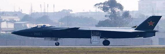 Chengdu-J-XX-VLO-Prototype-11S