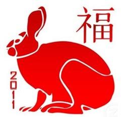 Chinese New Year (Rabbit)_---