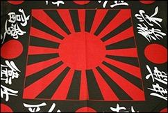 japanese-rising-sun-