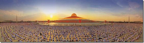Wat Pha_Dhammakaya