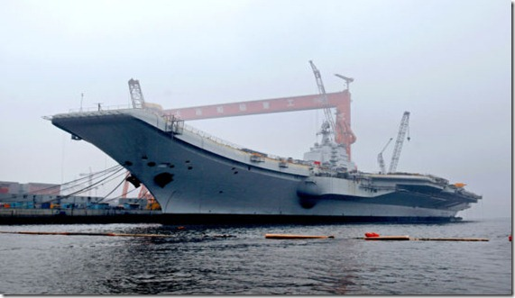 China's first aircraft carrier-