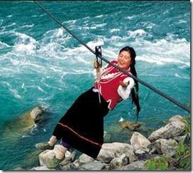 Nujiang-liusuo