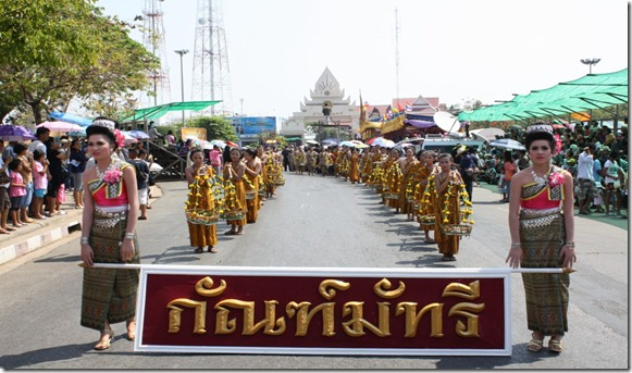 Boon Phawate Festival Parade roi-et Isaan