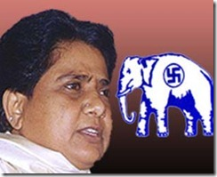 Mayawati-BSP1
