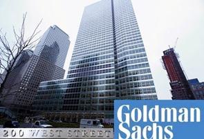 Goldman_HQ