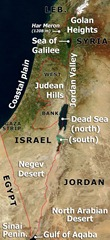 Israel_geography_map