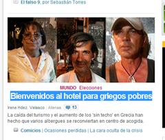 hotel_para_pobres_atenas