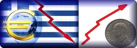 grecia crisis1