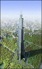 Sky_City_Changsha