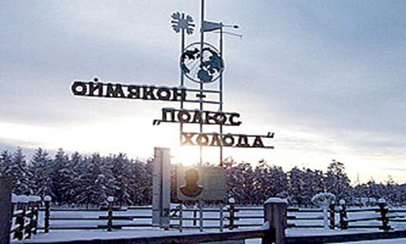 Oymyakon, Yakutia---