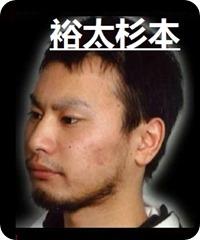 Yuta_Sugimoto,_20)--