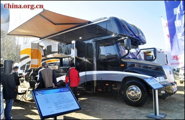 8th China (Beijing) International RV and Camping Exhibition,  March 20, 2014 -RV Expo Center in Beijing's Fangshan District