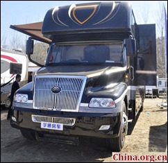 8th China (Beijing) International RV and Camping Exhibition, RV Expo Center in Beijing's Fangshan District-