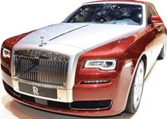 Rolls-Royce_Ghost_Series_II_2014