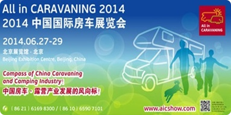 All in CARAVANING 2014 - Pekín