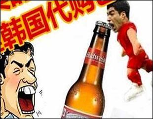 Luis_Suarez_biting_beer_bottle-opener1