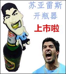 Luis_Suarez_biting_beer_bottle-opener
