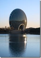 Yanqi-Lake-Kempinski-Hotel-Beijing2