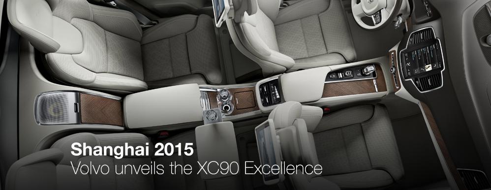 VOLVO_XC90_Excellence._Shangai_2015