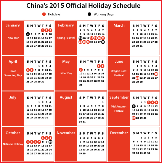 China's_2015_Official_Holiday_Schedule