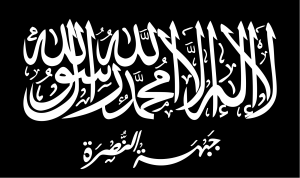 Flag_of_the_Al-Nusra_Front.
