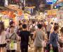 TAIWÁN – Enlaces turísticos