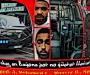 Árabes asesinan conductor de autobús en Bayona, por negarse a llevar pasajeros sin mascarilla ni billete